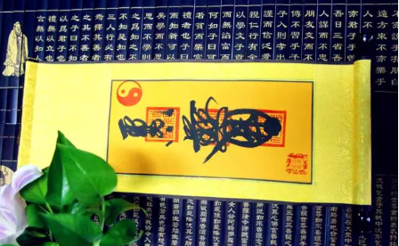 奇门遁甲 | 法术奇门之符咒详解