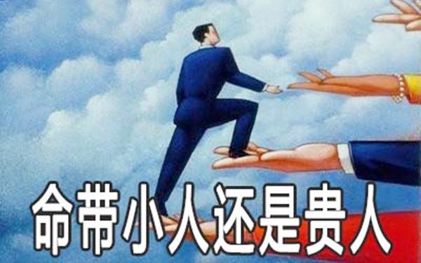 紫微命盘:十二宫看一生祸福吉凶,改善整体运势!.jpg
