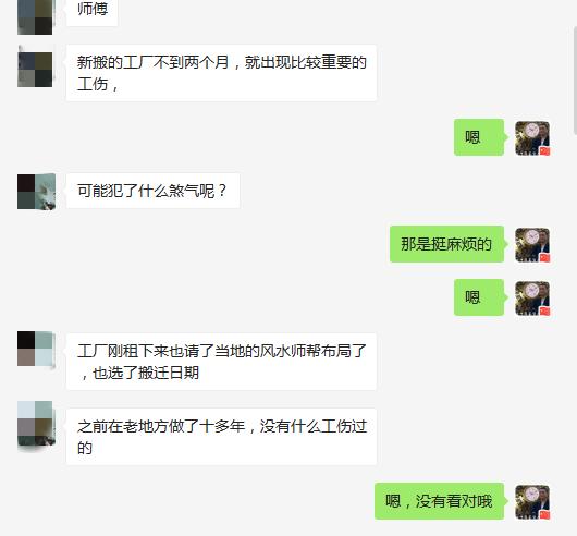1605844143(1)_副本.png