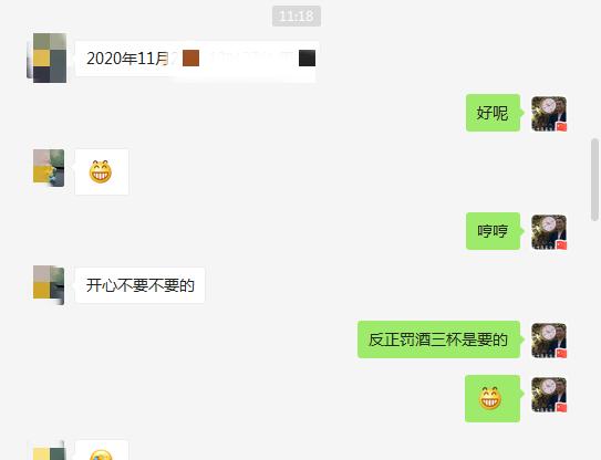 1605931679(1)_副本_副本.png