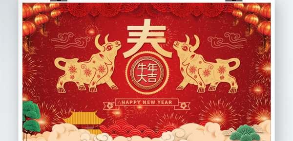 香港风水师预言2021年