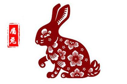 2021年4月8号今日生肖属兔运势查询,今日运程每日运势