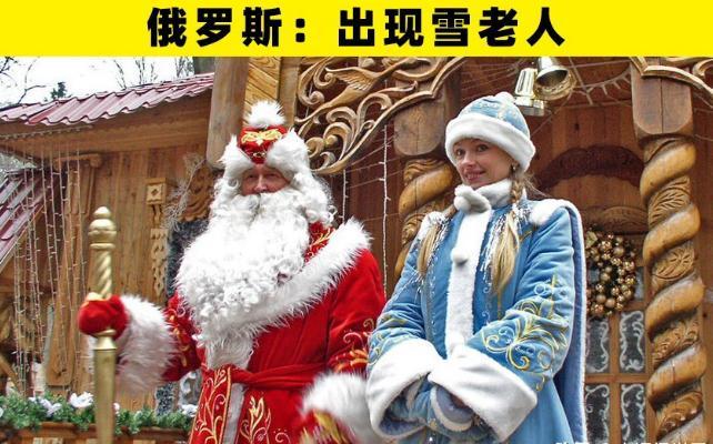盘点世界各地的居民庆祝新年的10个习俗,看看各国人民新年怎么过?